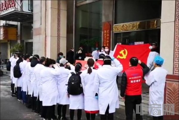 佛山市禅城区中心医院医疗队在武汉前线成立临时党支部,向党旗庄严宣誓.jpg