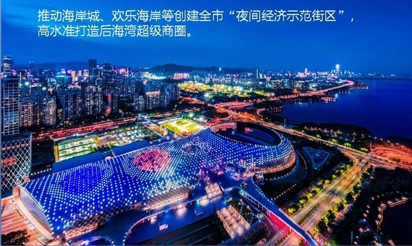 微信图片_20210113163810.jpg