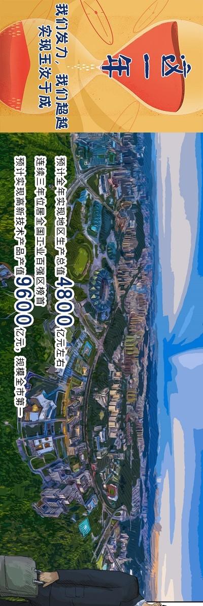 微信图片_20210122171625.jpg