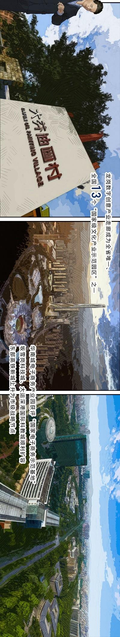微信图片_20210122171632.jpg