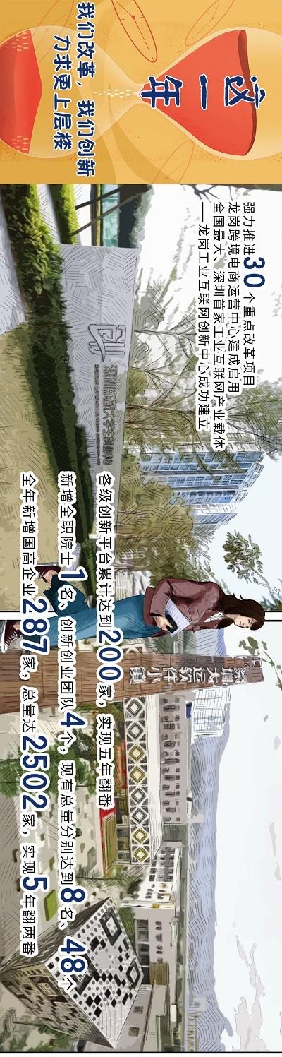 微信图片_20210122171648.jpg