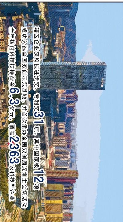 微信图片_20210122171655.jpg