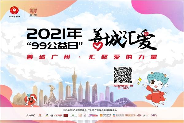 logo2-13.jpg