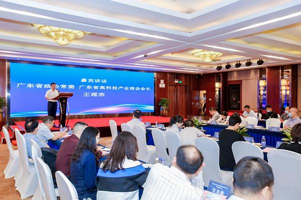 (嘉宾讲话:广东省政协常委 广东省高科技产业商会会长12.png